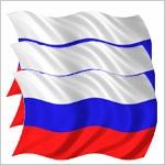 Флаги Российские