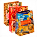 Пакеты подарочные на День Учителя
