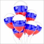 Воздушные шары с Российской символикой