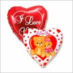 Сердца и шары фольгированные на 14 февраля