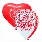 Сердца и шары латексные на 14 февраля