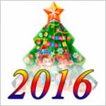 Символ года 2016 (Обезьяна)