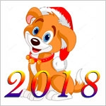 Символ года 2018 Желтая собака