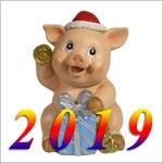 Символ года 2019 Желтая свинья