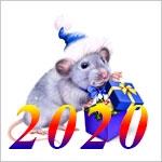 Символ года 2020 Металлическая Крыса