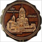 Сувениры с символикой Новосибирска