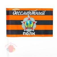 Флаг Бессмертный полк, Георгиевская лента, 15*25 см, 10 шт.
