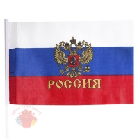 Флаг Россия 40*60 см