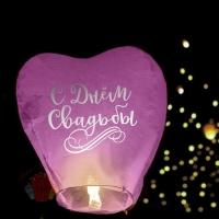 Фонарик желаний С днем свадьбы сердце Розовый