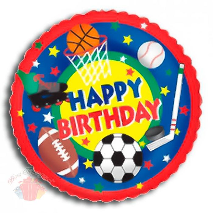 Поздравления с Днем рождения любителю спорта