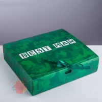 Коробка подарочная Best man, 20 х 18 х 5 см