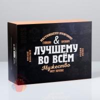 Коробка складная «Лучшему во всем», 22 × 30 × 10 см
