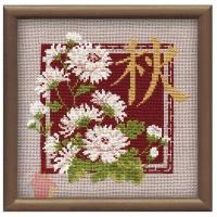 Набор для вышивания крестом Осень 20*20 см
