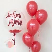 Набор шаров «Любимой мамочке»