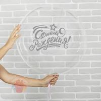 Наклейка на полимерные шары С днём рождения, цвет серебристый, 14*28 см