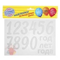 Наклейки на воздушные шары День рождения, 21*29,7 см
