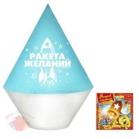 Небесный фонарик Ракета Желаний цвет бело-голубой
