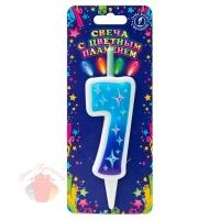 Свеча Цифра 7, Цветное пламя, 12 см, 1 шт.