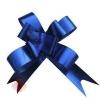 Бант-бабочка Метал Ромб Синий комплект 10 шт.