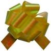 Бант-шар Перламутр Ромб Желтый 5 см
