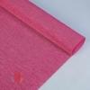 Бумага гофрированная простая, 180 гр 547 Пудрово-розовый