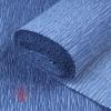 Бумага гофрированная простая, 180 гр 615 дымчато-синий