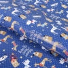 Бумага упаковочная глянцевая Озорные песики 70 х 100 см
