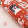 Бумага упаковочная глянцевая Почта счастья, 70 х 100 см