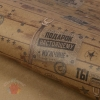 Бумага упаковочная крафт Подарок настоящему мужчине 50 х 70 см