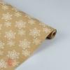 Бумага упаковочная крафт Снежинки 0,6 x 10 м (1 рулон)