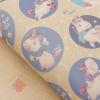 Бумага упаковочная крафтовая Чудесные единороги, 50 × 70 см