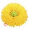 Бумажный цветок 50 / 23 см ярко-желтый салатовый