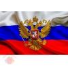 Флаг Россия с гербом 70*105 см