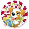 Фольгированный шар Щенок С Днем Рождения RD Puppy Happy