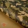 Бумага упаковочная крафт Хаки 50 × 70 см