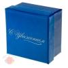 Коробка подарочная лаконичная с Уважением 9 х 9 х 5,5 см