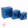 Набор коробок 3 в 1 квадрат Узор синий