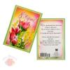 Открытка карточка 8 марта цветы 1053959
