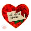 Открытки валентинки Я тебя люблю 6,8 × 6,2 см