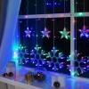 """Гирлянда """"Бахрома"""", 2.4 х 0.9 м, """"Снежинки"""", LED-150-220V, 8 режимов, нить прозрачная, свечение мульти"""