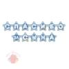 Гирлянда - буквы Спасибо за сына, 224 см