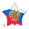 И 18 Звезда Россия Star Russia BRAVO