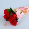 Конус для цветов Альстромерия радуга серия цветы 27 см × 13 см