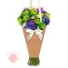 Конверт – конус для цветов Конфетти, 8 × 26,5 см