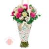 Конверт – конус для цветов Краски лета, 8 × 26,5 см