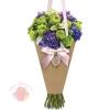Конверт– конус для цветов Поздравляю, 25 х 26,5 см
