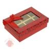 Коробка подарочная 13 х 9 х 4 см