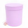 Коробки круглые бумага матовая 23*21 Однотонная розовый