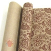 Крафт бумага глянц.вл. Европа ОГУРЦЫ коричневый цв. на коричневом фоне 70 см х 8,5 м