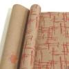 Крафт бумага глянц.вл. Европа Штрихи красный цв. на коричневом фоне 70 см х 8,5 м